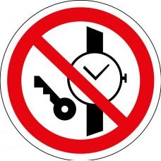 Запрещается иметь при себе металлические предметы (часы и т.п.)