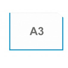 Карман А3 горизонтальный