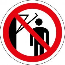 Запрещается подходить к элементам оборудования с маховыми движениями