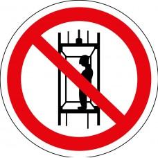 Запрещается подъём (спуск) людей по шахтному стволу