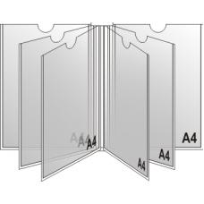 Лист перекидной системы А4